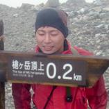 Uenishi(2013)
